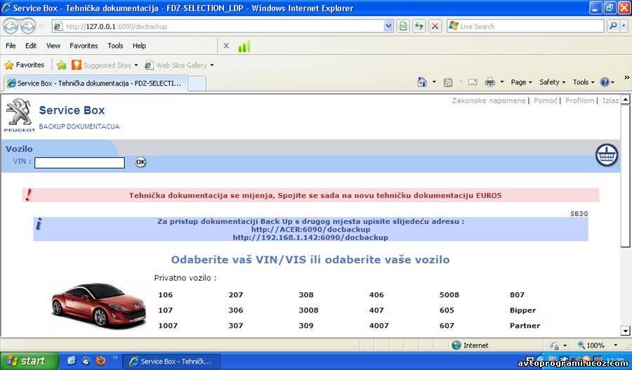 peugeot service box documentation backup 2007 download